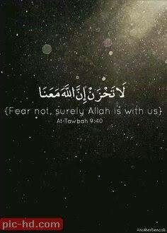 صور ايات قرانيه تصميمات مكتوب عليها آيات قرآنية خلفيات اسلامية للموبايل Islamic Quotes Quran Quotes Inspirational Quran Quotes