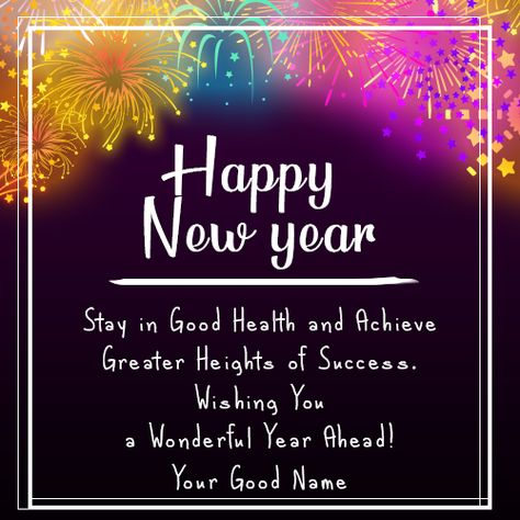 Are you ready to celebrate happy new year 2019 images quotes with