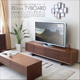 楽天市場 テレビボード 幅200cm Tvボード ウォールナット オーク 無垢