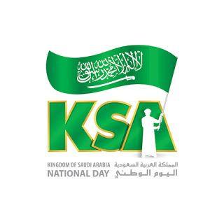 صور تهنئة اليوم الوطني السعودي ال 90 رمزيات همة حتى القمة Happy National Day September Images Cartoon Art Styles