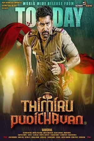 Thimiru Pudichavan 2018 Tamil Movies Hdrip Love U Movies Tamil