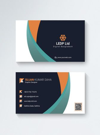 Special Stylish Professional Business Card Business Corporate Company Visit Card Name Card Business Card Orange Green Lovepik Template