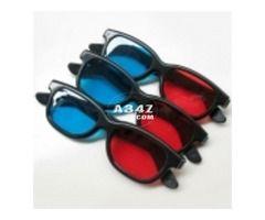 نظارة Vision 3d Beauty Cosmetics Beauty Glasses