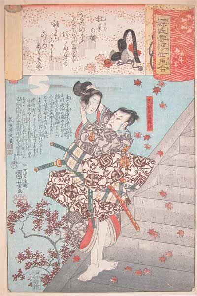 Http Www Japancollection Com Japanese Print Images P575 Kuniyoshi Warrior Endo Morito 2545 Jpg Japanese Prints Japanese Woodblock Printing Ukiyoe