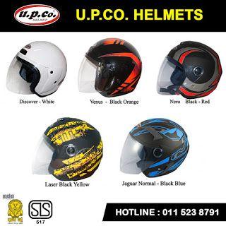 U P Co Helmets Price In Sri Lanka In 2020