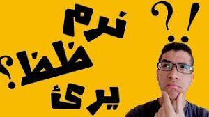 Pin By Ghada Elsayed On كلمات لها معني Lol Lil