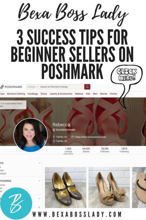 3 Things You Must Know About Selling On Poshmark Selling On