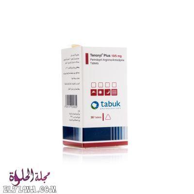 تينوريل Tenoryl لعلاج ارتفاع ضغط الدم والذبحة الصدرية تينوريل أقراص تحتوي على المادة الفعالة بيريندوبريل والتي تعمل على إرتخاء Tabuk Personal Care Toothpaste