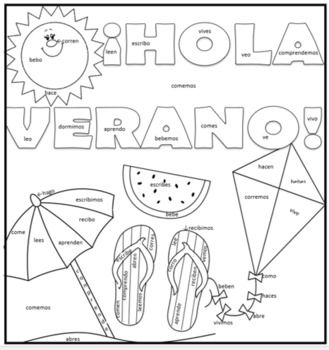 Er Ir Verbs In Spanish Summer Coloring Page Summer Coloring Pages Spanish Colors Summer Colors