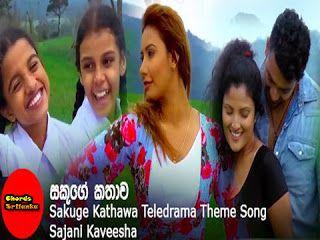 Nim Nathi Ahase Sakuge Kathawa Theme Song Songs All Songs Theme Song