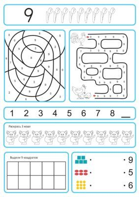 Zadaniya Dlya Podgotovki Detej K Shkole Analogij Net In 2020 Bullet Journal Supplies Journal