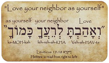 Image result for image of leviticus 19:18 YHVH