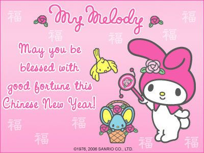 my melody chinese new year e card my melody photo my melody pinterest - Chinese New Year 1978