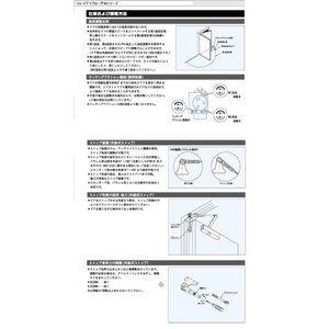 Ryobi リョービ ドアクローザー S122p シルバー パラレル型 内装式