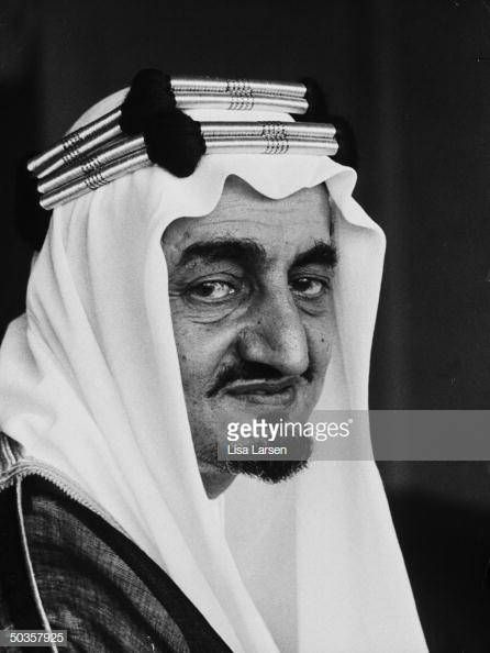 Years Since King Faisal Of Saudi Arabia Assassinated Photos And Premium High Res Pictures King Faisal Portrait Photo