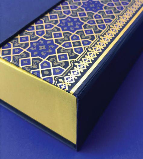 OneTaqwa Ramadan Calendar on Packaging of the World - Creative Package Design Gallery