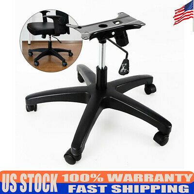 Heavy Duty Office Chair Base 28 Inch 360 Swivel Chair Base Bottom
