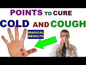Sujok Therapy For Cold And Cough Acupressure Points For Cold And