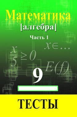 гдз по башкирскому языку 8 класс усманова