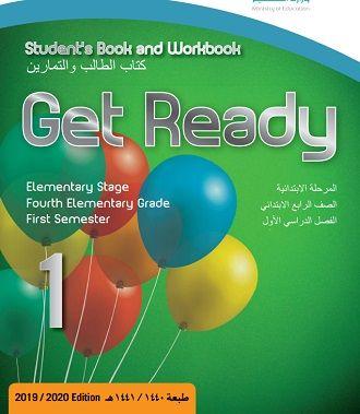 تحميل كتاب الإنجليزي Get Ready صف رابع إبتدائي الفصل الدراسي الأول Elementary Grades Elementary Workbook