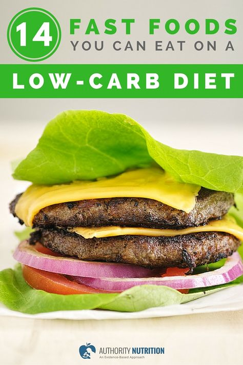 There are many fast food options available that are low in carbs. Here are 14 fast foods you can eat on a low-carb diet: https://authoritynutrition.com/14-low-carb-fast-foods/