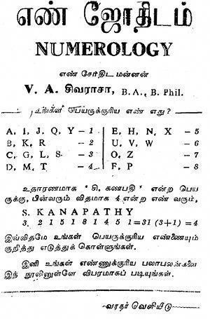 Tamil Numerology The system of numerology is a method of