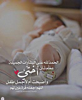 صور الحمدلله 2021 اجمل رمزيات مكتوب عليها الحمد لله Alhamdulillah Image