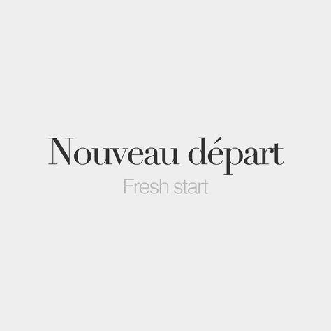Nouveau départ (masculine word, literally: new start)   Fresh start   /nu.vo de.paʁ/