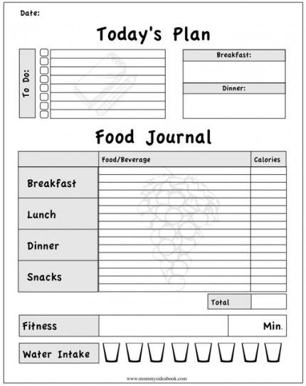 Printable Workout Journal for myself to track my daily foods - exercise log template