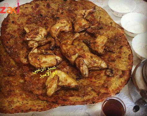 طريقة خبز البصل الرمثاوي بالطريقة الاردنية زاكي Yummy Food Food Arabic Food