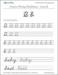 FREE Cursive Pre-Writing Printable | Free Homeschool Deals ©