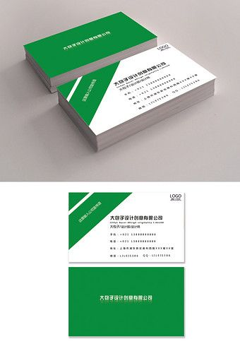 Green Simple Style Environmental Business Card With Images