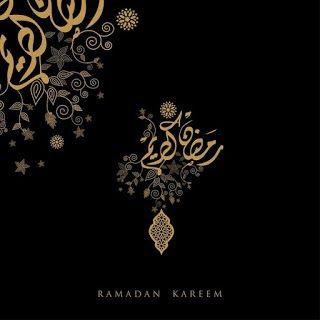 صور رمضان كريم 2021 تحميل تهنئة شهر رمضان الكريم Islamic Art Art Drawings For Kids Ramadan