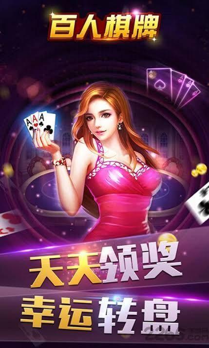 100 фильмы онлайн казино онлайн казино онлайн рулетка игровые автоматы автоматы бесплатно скачать автоматы
