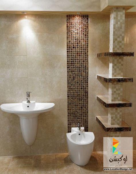 ديكورات حمامات حديثة صغيرة المساحة Bathroom Design Bathroom Bathroom Design Trends