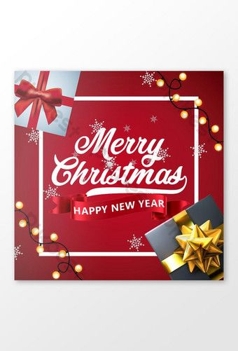 Merry Christmas Greeting Facebook Post Psd Free Download Pikbest Photoshop Christmas Card Template Christmas Card Template Christmas Card Templates Free