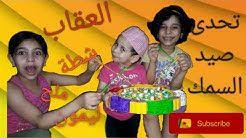 My Bakery Empire العاب طبخ العاب بنات العاب تلبيس Kids Game لعبة الحلويات كوكتيل اطفال