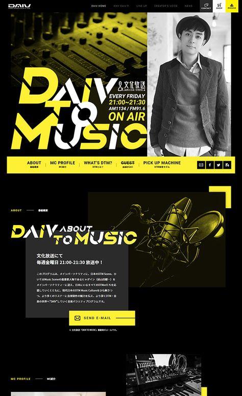 DAIV TO MUSIC