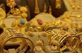 العالم اليوم أسعار الذهب اليوم Gold Price Gold Coin Price Gold Cost