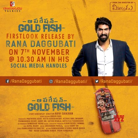 Rana Daggubati To Release Operation Gold Fish On November 7th At 10:30 AM