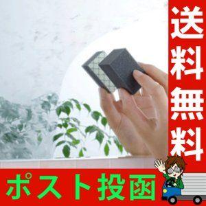 ウロコ取り 浴室用 鏡磨き ダイヤモンドの力 定形外 送料無料 ウロコ
