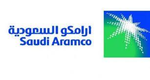Quotazione Saudi Aramco Azioni In Tempo Reale Bull N Bear