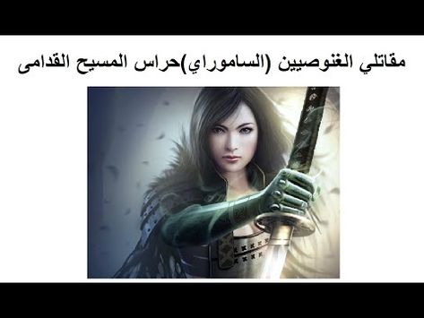 Pin By Dolphin Channel On قناة دولفين 777 Dolphin Channel 777 Hair Styles Fictional Characters Dreadlocks