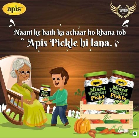 Apis pickle