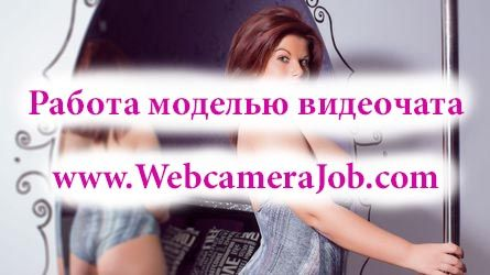Сайты работа модель работа во владивостоке для девушки