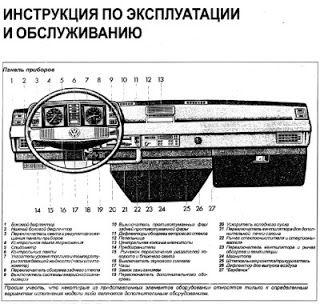 Транспортер т3 инструкция екатерининский элеватор