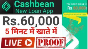 Online Loan App Video Online Loan App Online Loan App Online Loan App Employment Fulltime With At Least 2 Years Of Experien In 2020