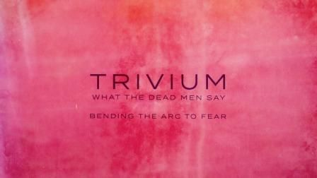 Bending The Arc To Fear Lyrics Trivium Https Ift Tt 3aavmac Lyrics Songs Mp3 Song
