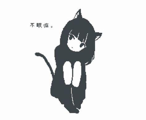 List Of Pinterest Pixeles Art Kawaii Cat Pictures