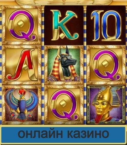 Лицензионные казино онлайн с бездепозитным бонусом онлайн игры как в казино без регистрации бесплатно